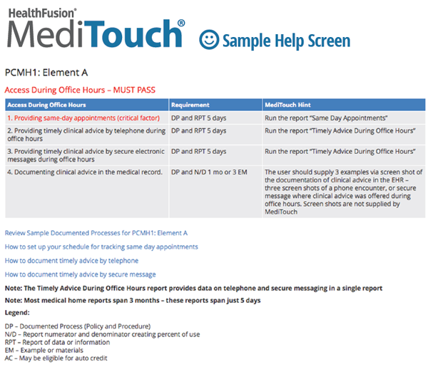patient centered medical home ehr software help screen 2